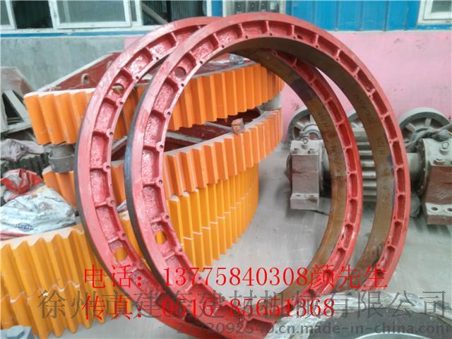 滚筒式冷渣机大小齿轮链轮托辊优质配件供应商690965885