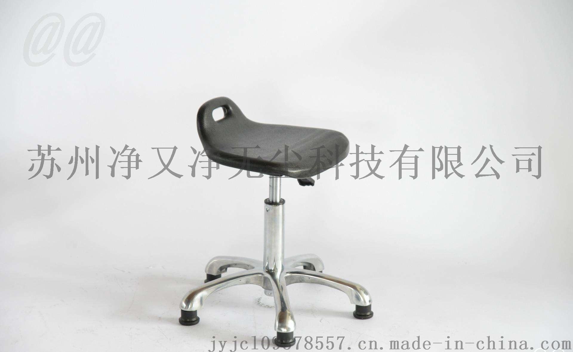 防静电椅子 厂家直销防静电椅靠背实验室椅子66686005