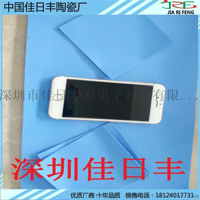 导热硅胶片 散热性能好 软性绝缘矽胶垫片厂家703784345