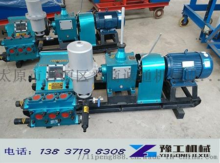 BW泥浆泵 (18).jpg