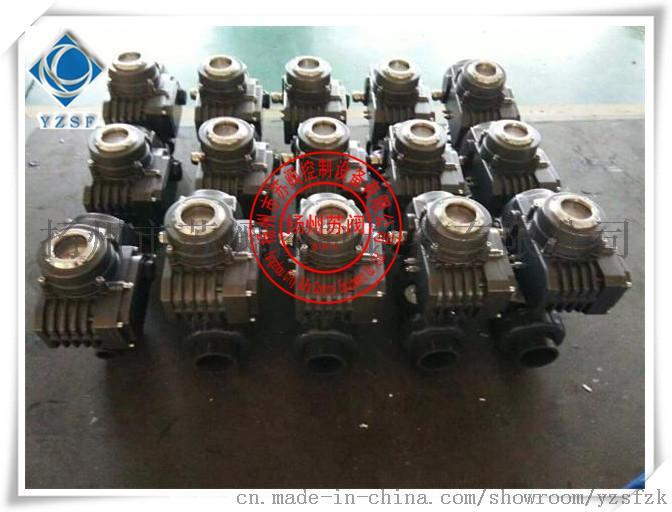扬州苏阀Q941F-16P精小型电动球阀760496195
