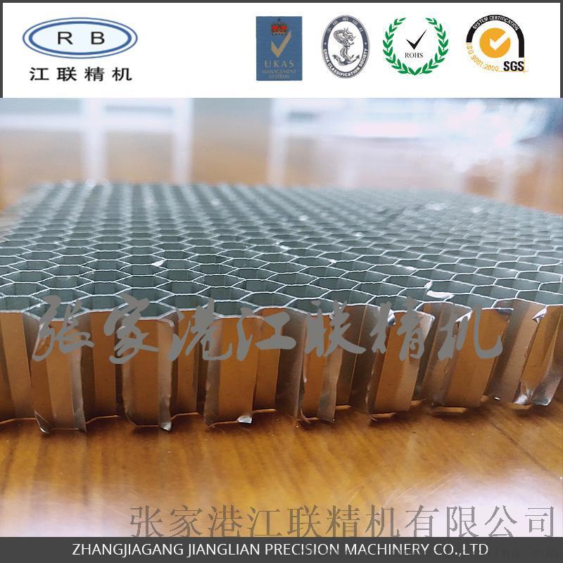 铝蜂窝芯条 蜂窝网 厂家730033825