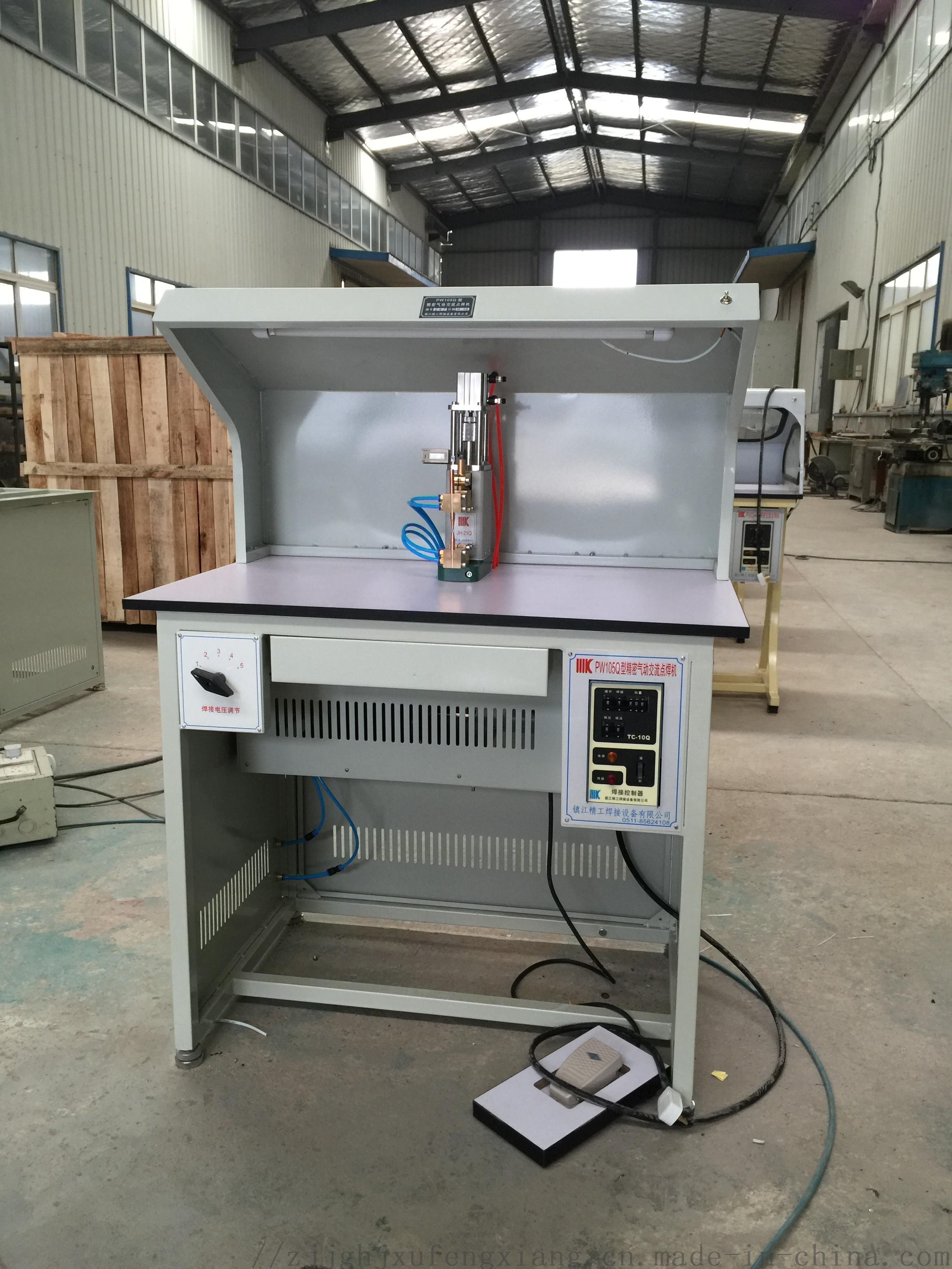 温度传感器焊接专用点焊机PW105Q型832108302