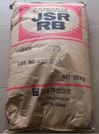 RB830.jpg
