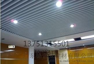 u=118492865,737539858&fm=72_看图王.jpg