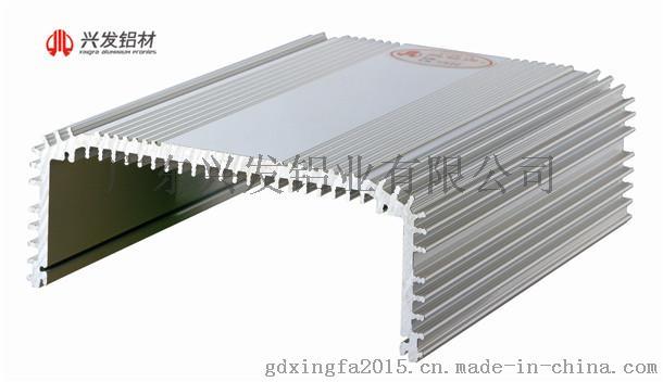 广东兴发铝材厂家直销铝合金U型槽 装裱铝材 铝材框架726475955