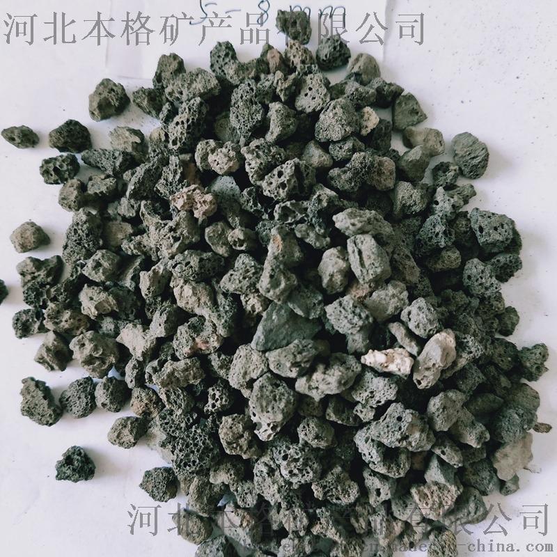 天然火山石 多肉植物配用土 厂家直销804222205