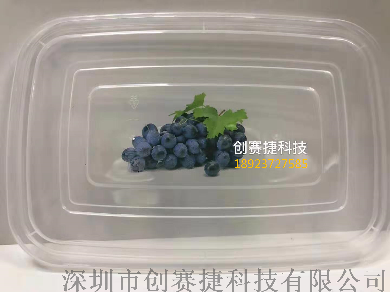 深圳双色餐盒印刷机一次性餐盒打标机创赛捷138153695