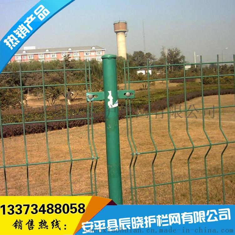 专业批发 院墙护栏网 校区护栏网批发 量大从优39564382