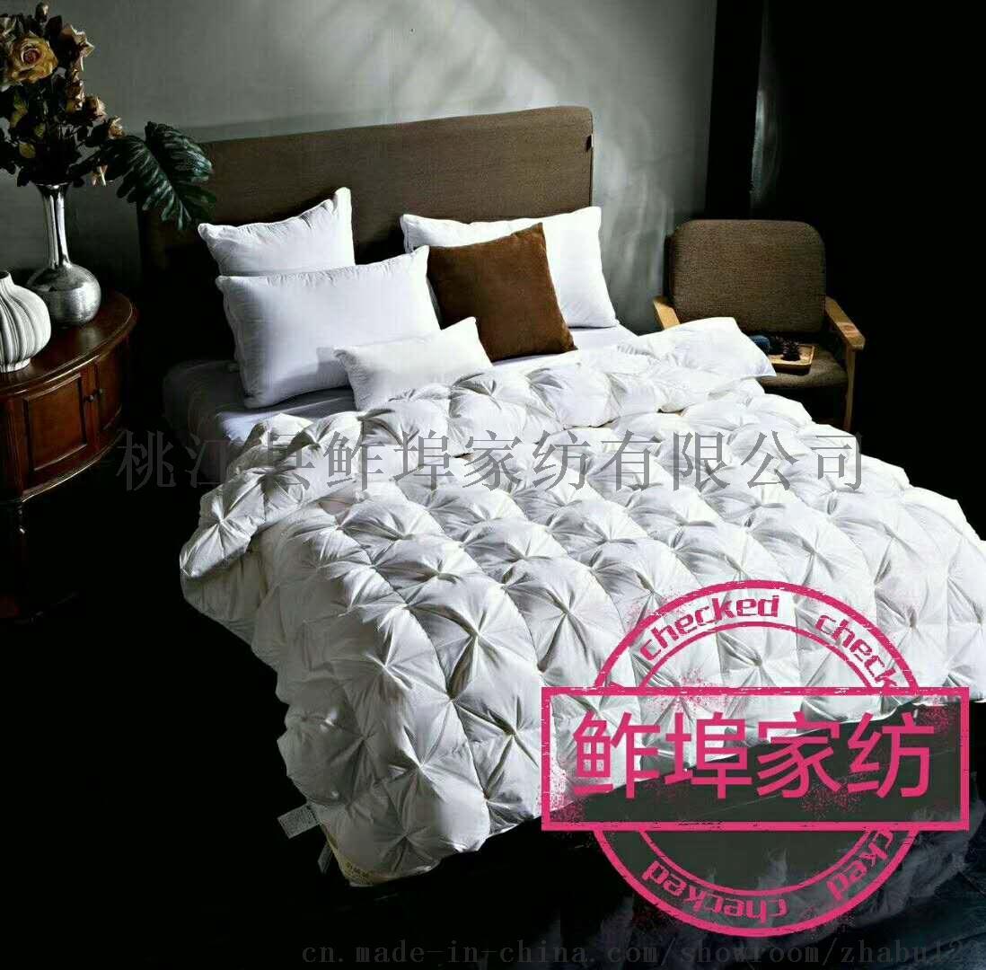 鲊埠家纺法式面包羽绒被95白鹅绒冬被全棉保暖春秋冬被子被芯731096302