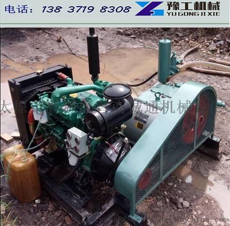 BW泥浆泵 (11).jpg