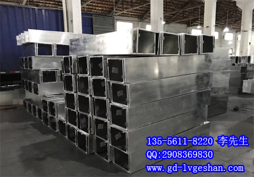 包梁铝板定做 异形铝单板厂家 包梁铝单板价格.jpg