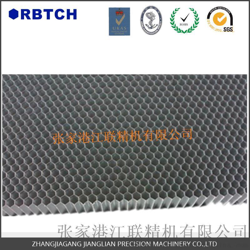 无纺布机械专用蜂窝芯 铝蜂窝 蜂窝板 蜂巢芯723796065