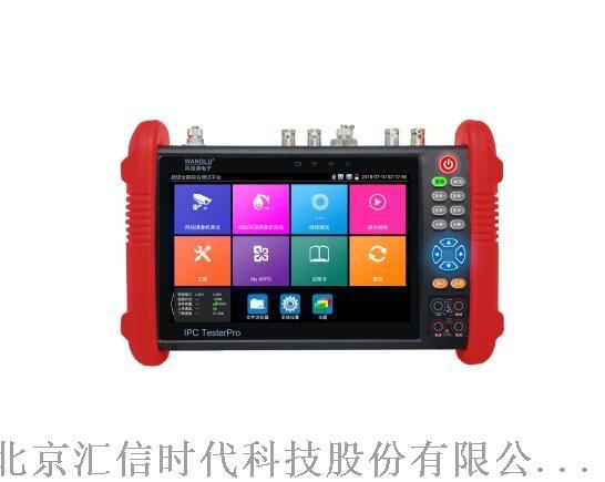 IPC-9900Plus网络视频监控综合测试仪850290455