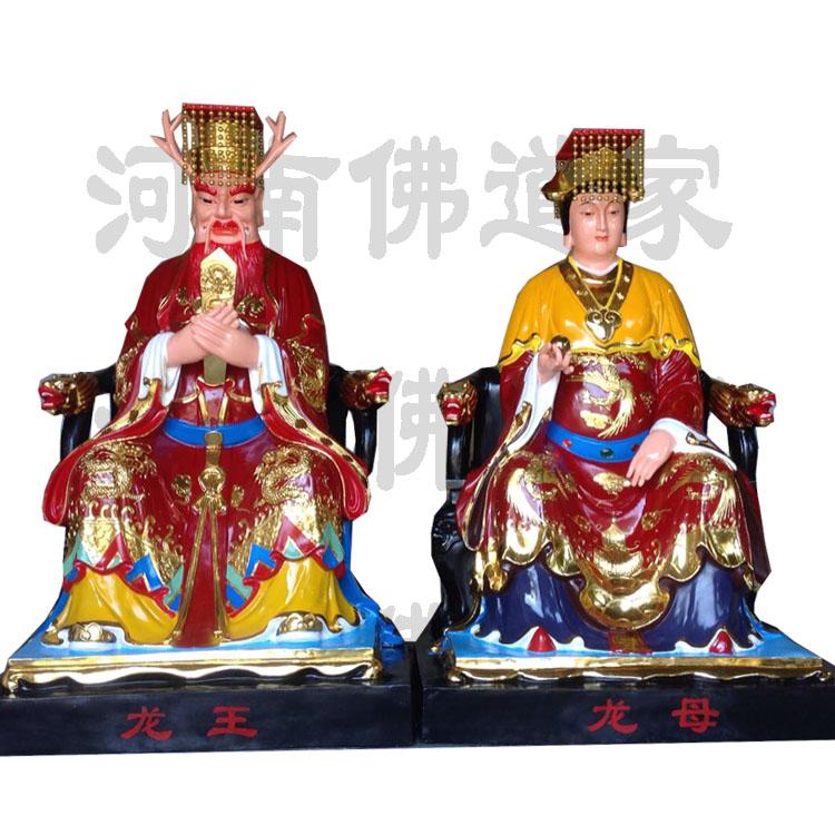 龙母庙龙母娘娘佛像 树脂佛像厂868596052
