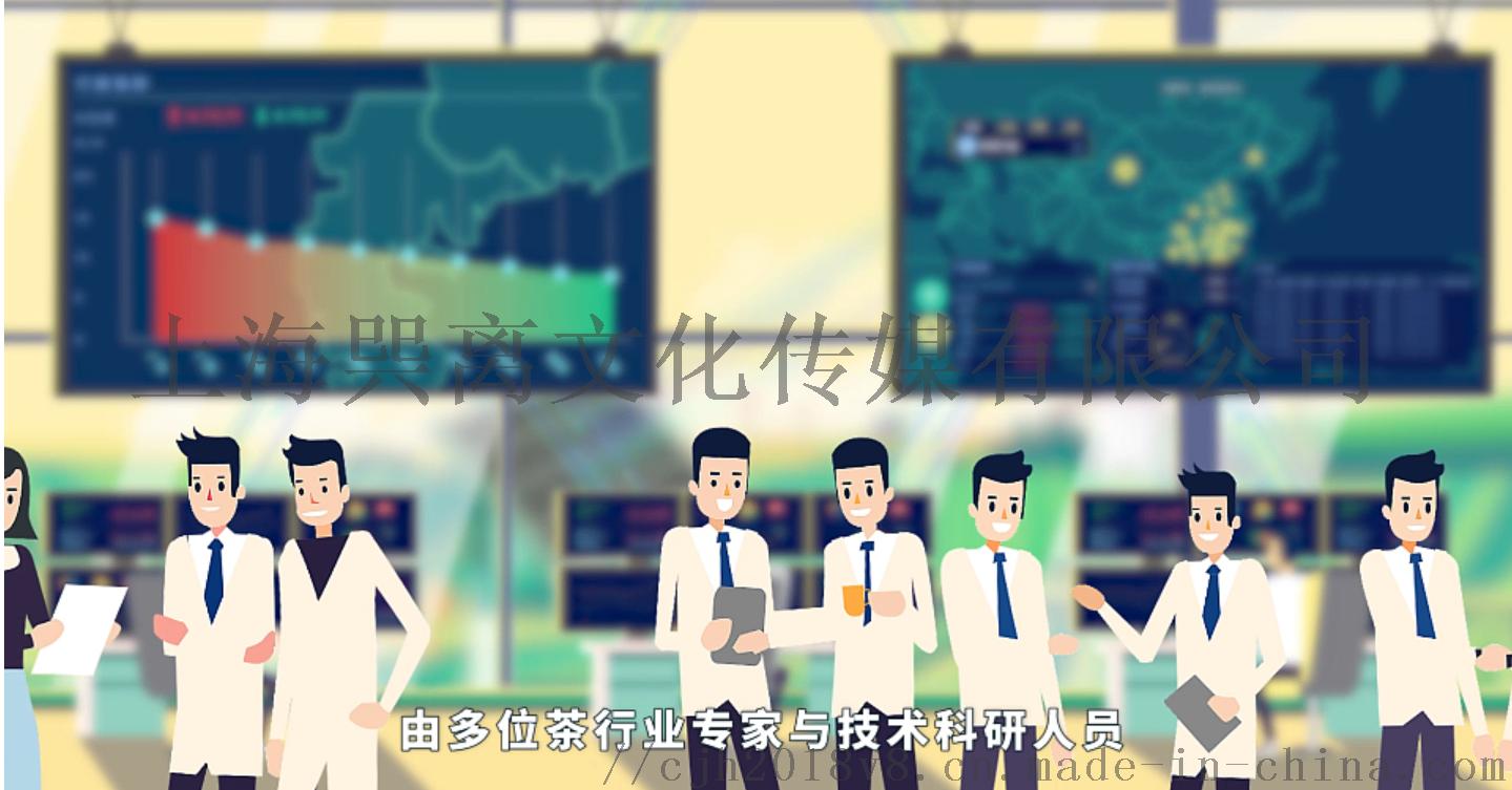 金华二维动画制作公司MG广告动画制作飞碟说动画制作872932712