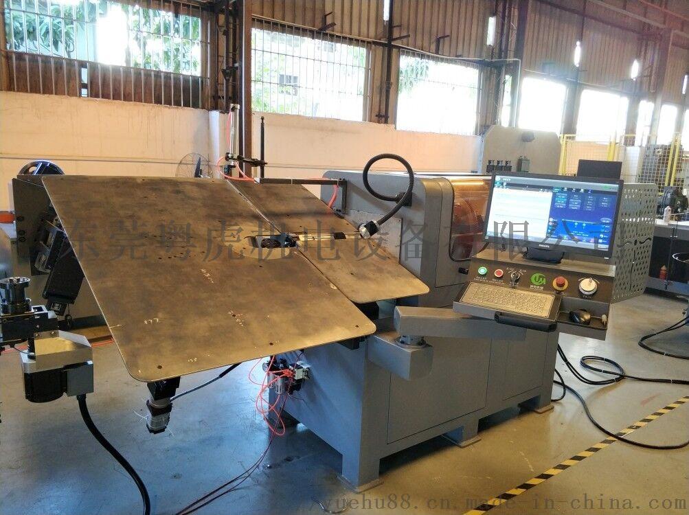 铁线工艺品成型机 铁线灯罩成型机810940075
