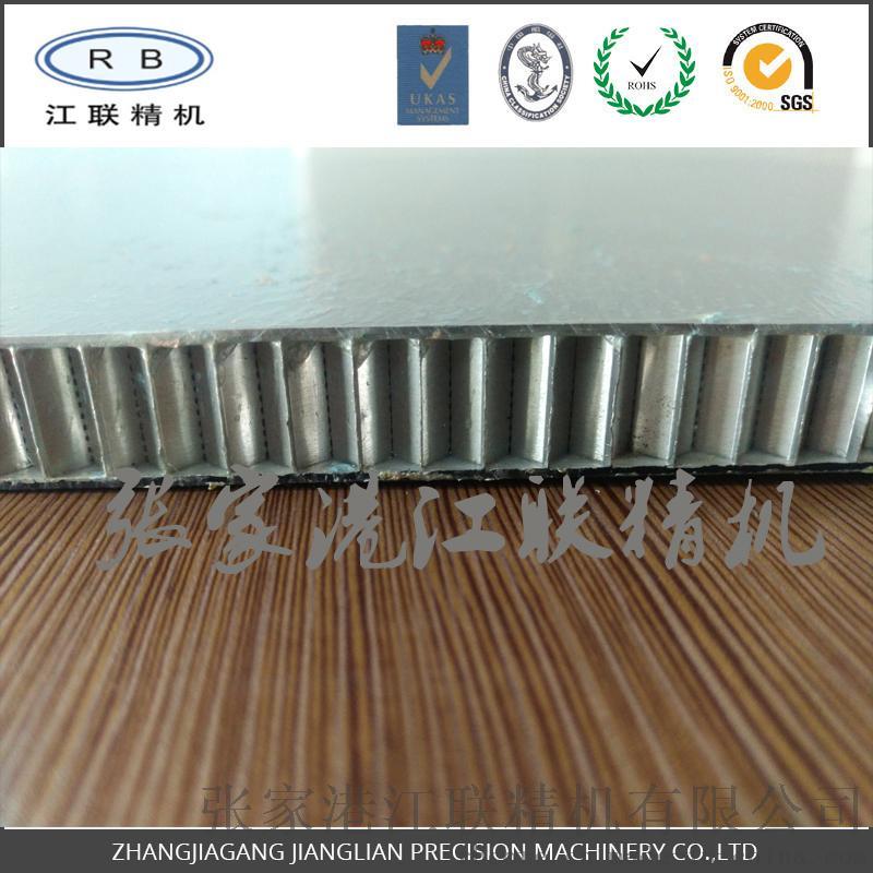 幕墙铝蜂窝板 仿木纹石纹冲孔镂空雕刻铝板、铝蜂窝板批发731486565