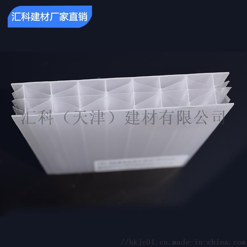 汇科阳光板米字格10mm-25mm946814205