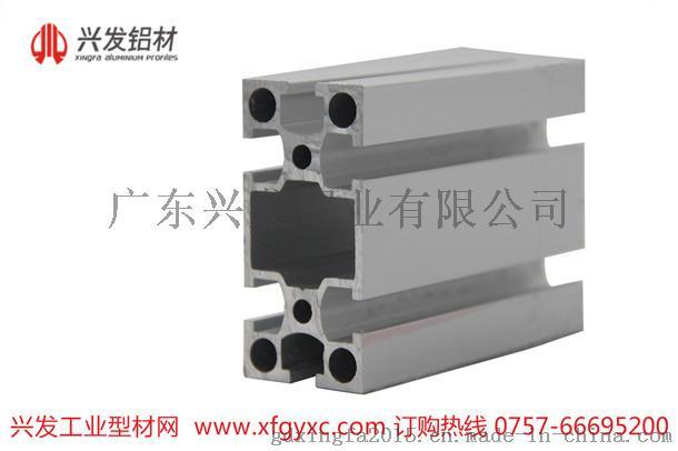 广东兴发铝材厂家直销工业铝型材流水线铝材 量大批发726173765