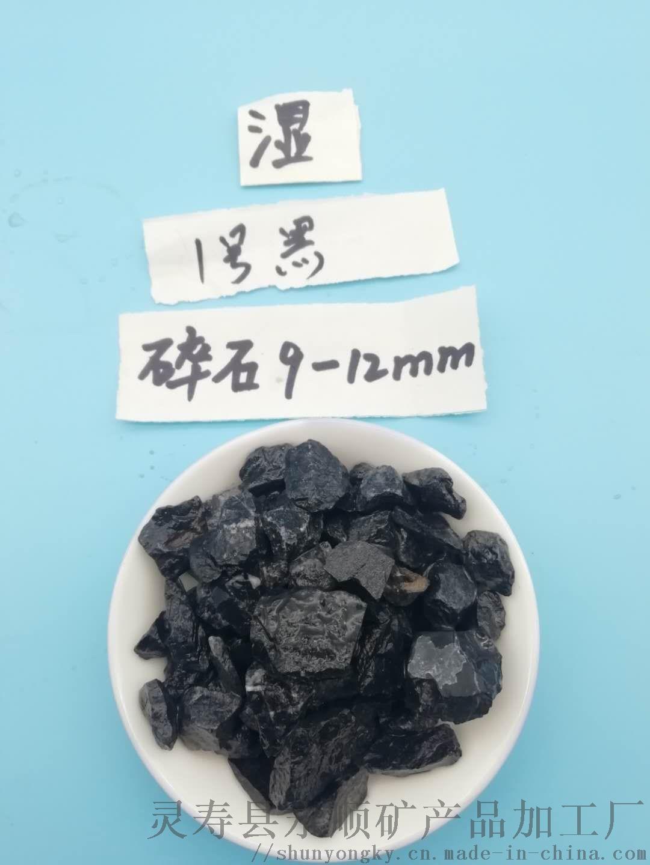 辽宁黑色洗米石   永顺黑色石子供应
