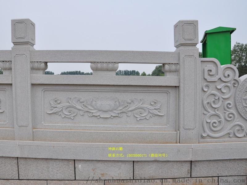 福建永定阳台石护栏河边护栏