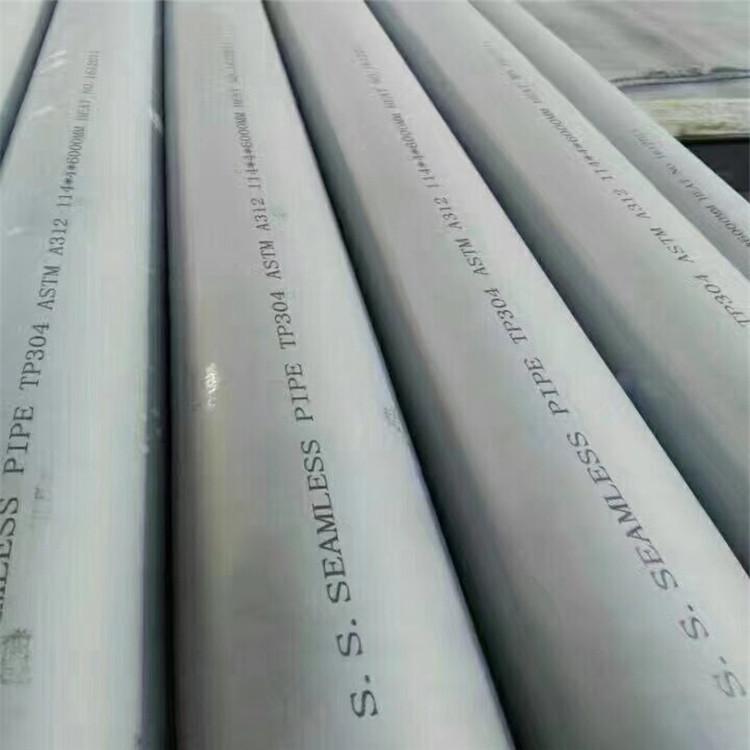 316L不锈钢管价格   福州1cr18ni9ti不锈钢管