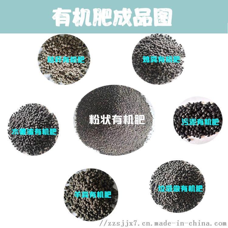環保雞糞牛糞堆肥粉碎機 高效雞糞化肥料粉碎機 大型稻草秸稈粉碎機