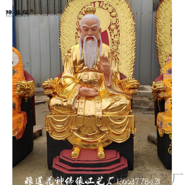 神像摆放位置三清尊神神像元始天尊三清尊神佛像