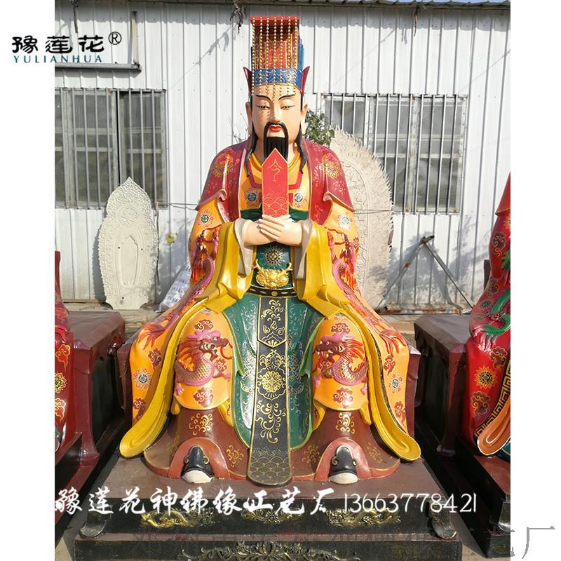 玉皇大帝灵签在线抽签 玉皇王佛像 太白金星神像 四大天王塑像