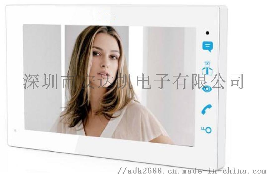 社区对讲分机系统 推送图文广告人体感应功能对讲分机