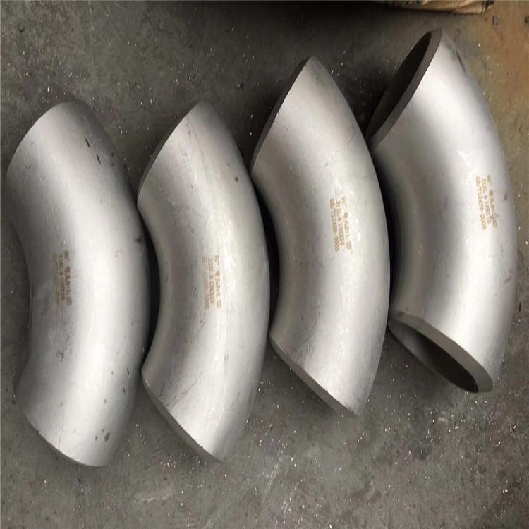 2520不锈钢弯头价格  三门峡2520不锈钢法兰