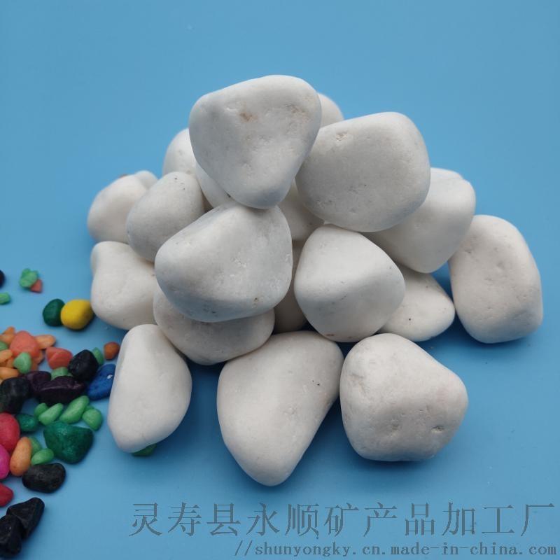 江蘇白色鵝卵石   永順機制 機製鵝卵石促銷