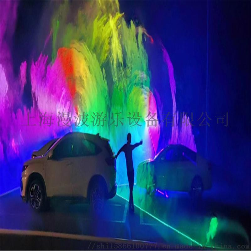 led灯网红灯呼吸灯 昆虫展 钻石隧道设备厂家