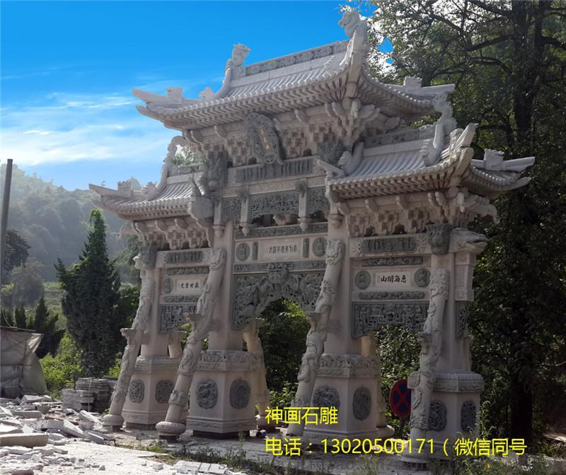 台山公园石牌坊社区石牌坊
