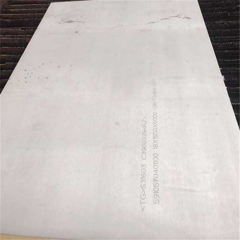304不鏽鋼板批發  宿遷1cr18ni9ti不鏽鋼板