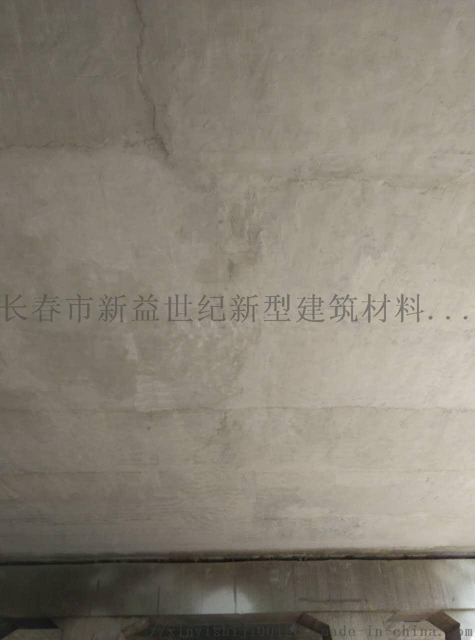 內蒙古興安盟粘鋼膠多錢一公斤
