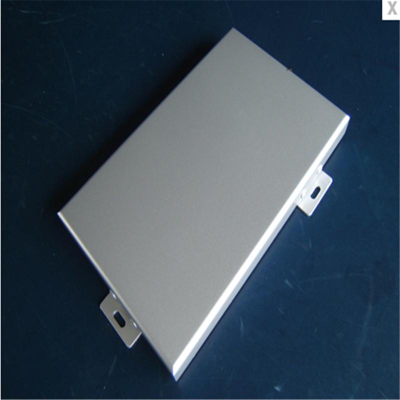 聚酯漆深灰色铝单板浅灰色单曲型铝单板
