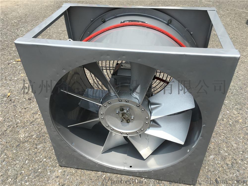 杭州奇诺热泵机组热风机,混凝土养护窑风机
