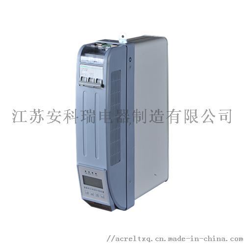 低压智能电力电容器 成套柜智能电容器