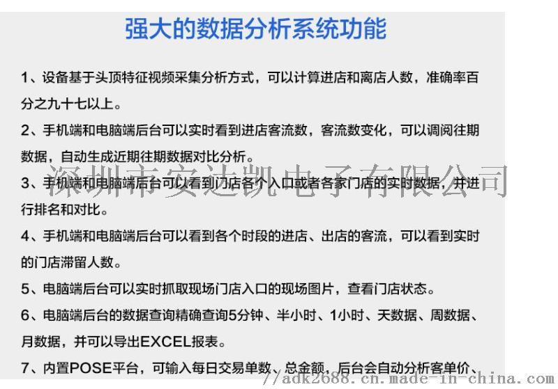 贵州车载计数系统厂家 广场公园路口流量车载计数系统
