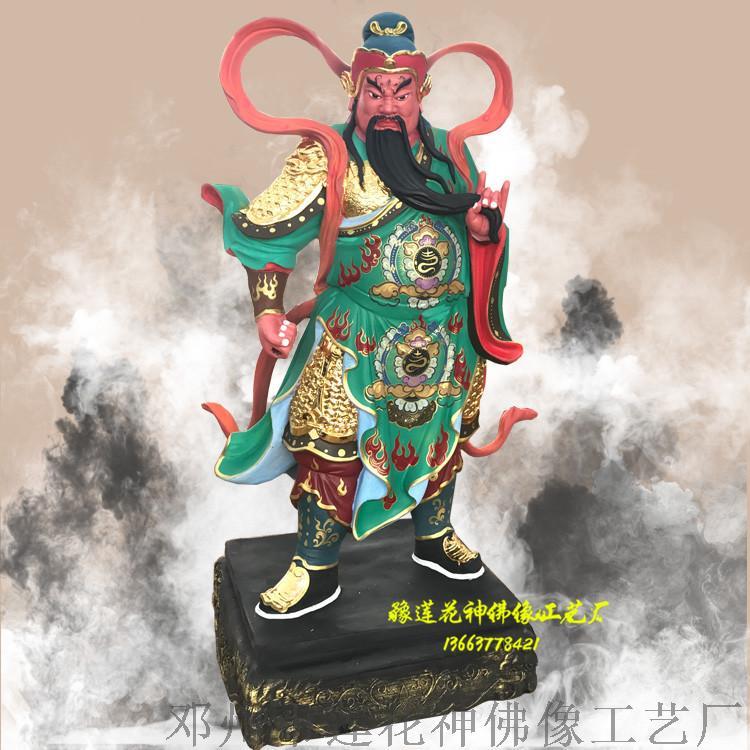 关公神像雕塑 关二爷神像 伽蓝菩萨佛像 道教  天神