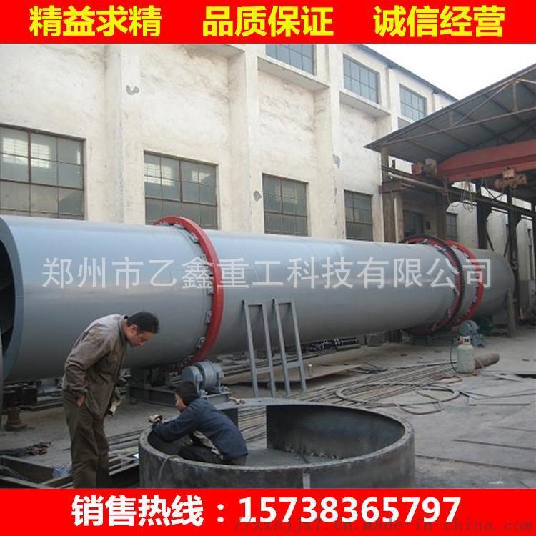 滚筒脱水筛 复合肥料除杂筛沙机 垃圾滚筒筛分机