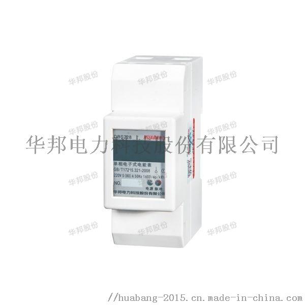 厂家直销 三相壁挂式预付费卡表DTSY866