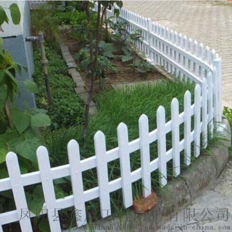 湖南永州草坪pvc护栏
