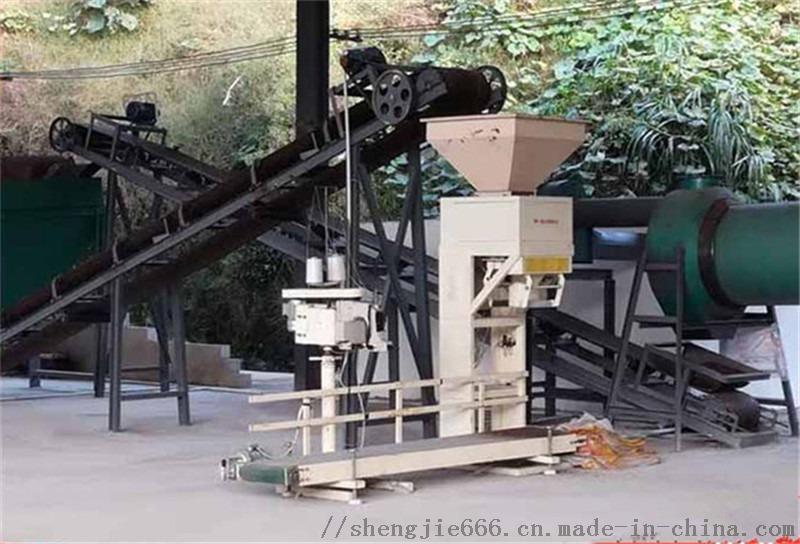 沂南-生物有機肥生產設備-廠家免費包教技術