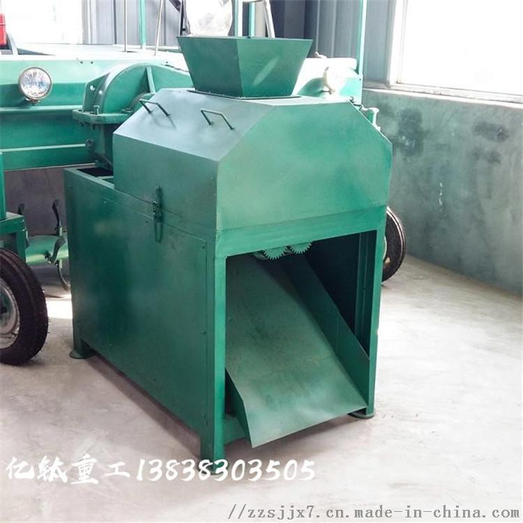 有機肥擠壓幹法造粒機 氯化銨對輥擠壓造粒機 筒式造粒機