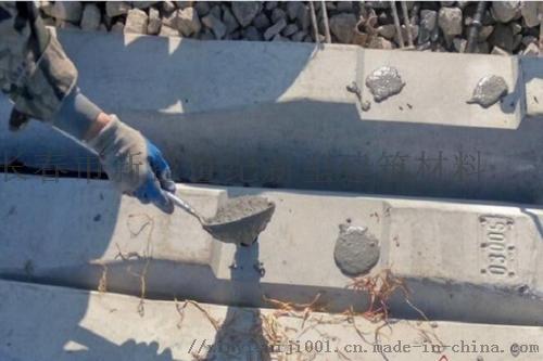 赤峯環保型道釘錨固劑每根軌枕用多少