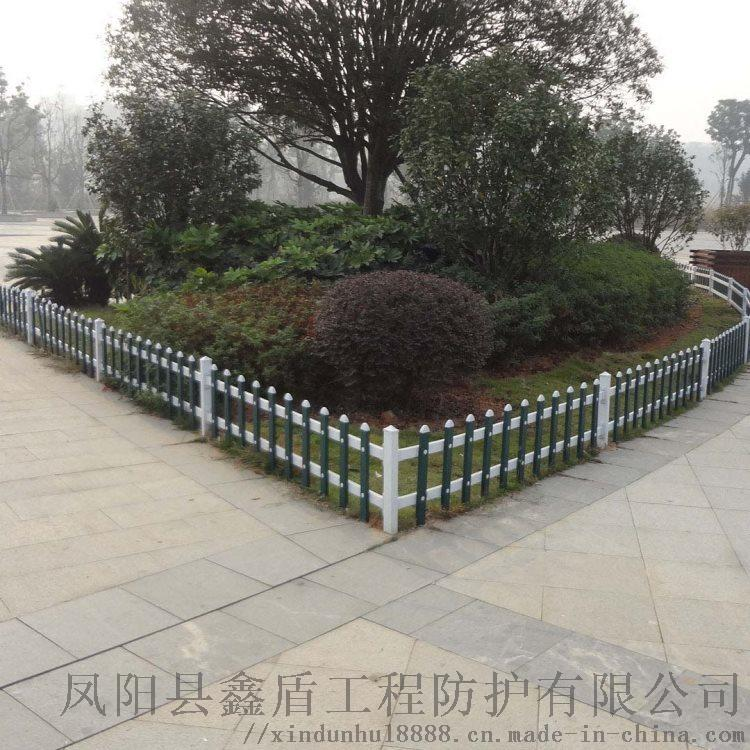 安徽淮北园林塑料栅栏 新农村草坪护栏