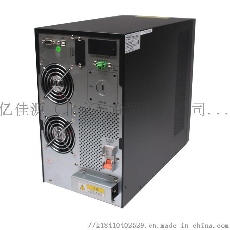 科华YTR3320-J价格科华YTR3340发货地